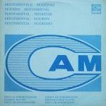 Sentimentale - Moderno (1972) CAM (Italy) (CAM 011)