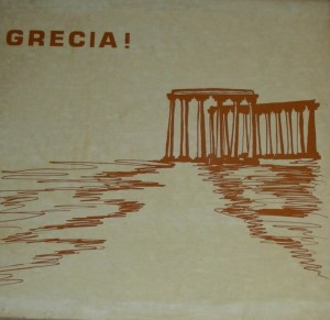 Stefano Torossi - Grecia (early 1970s) Metropole Records