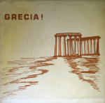 Stefano Torossi - Grecia! (early 1970s) Metropole Records