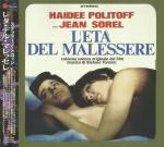 Stefano Torossi - L'età del malessere (The Age of Malaise) (1968) (reissue 2010) Verita Note [Japan]