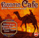 Exotic Cafe - Лучшие Экзотические Мелодии! (2006) compilation CD and DOWNLOAD [Russia] (WWW 08MP3:06)
