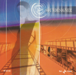 Soundesigner (2000) Rai Trade RT CD 164
