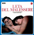 L'età del malessere (1968) General Music (Reissue 2010 Verita Note)