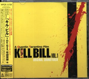 Kill Bill, Vol. 1 (2003) OST
