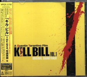 Kill Bill, Vol. 1 (2003) OST