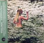 Jay Richford and Gary Stevan - Feelings (2016 Reissue) Schema (1974)
