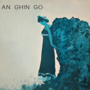 M. Vasco and F. Bonfanti - An Ghin Go (1975) Ellecci